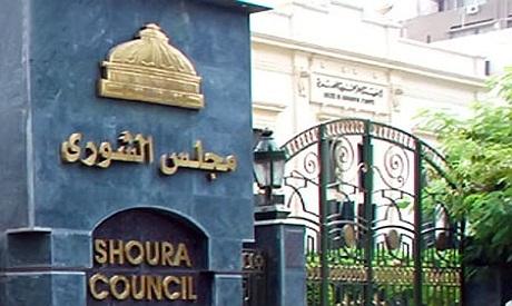 Shura council