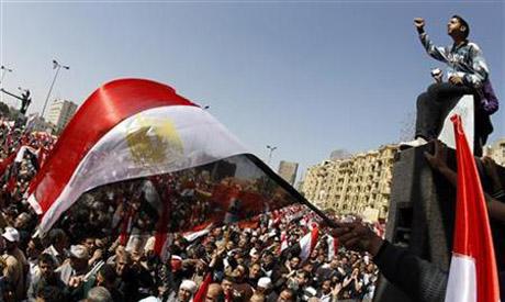 Tahrir pro-democracy rally