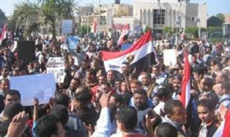 protests sohag