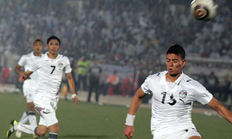 Egypt Olympic