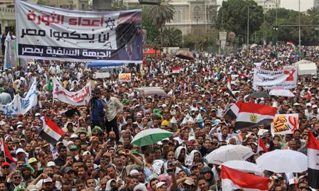 Islamist protest