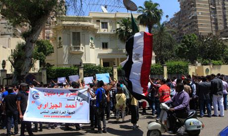 Saudi Embassy in Cairo