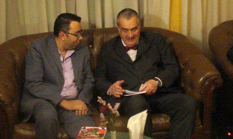 Al-Arabi Publishing