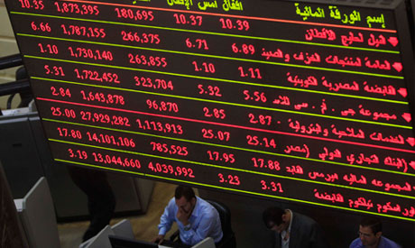 Traders work at the Egyptian Stock Exchange in Cairo (Photo: Reuters)