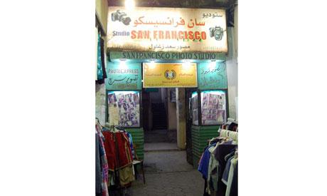 San Francisco studio in Cairo