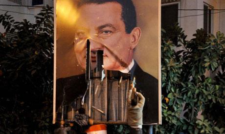 Mubarak assets