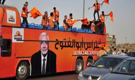 Ultras Abul-Fotouh presidential campaign bus (Photo: Al-Ahram)