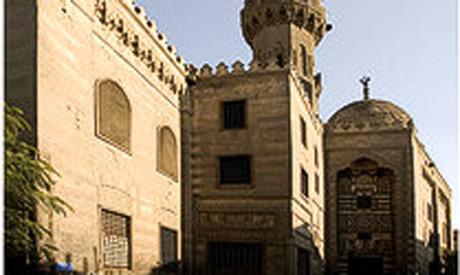 Al-Ishaqi mosque