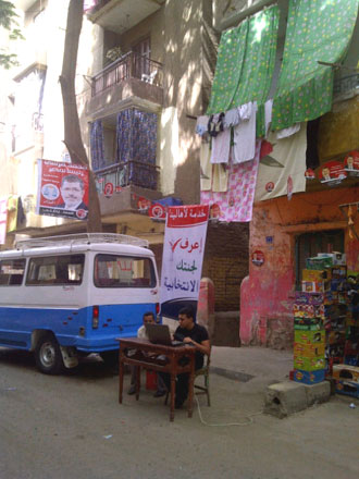 Muslim Brotherhood outside Shubra polling station