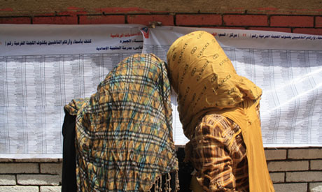 File photo: Egyptian presidential elections (Photo: Mai Shaheen)