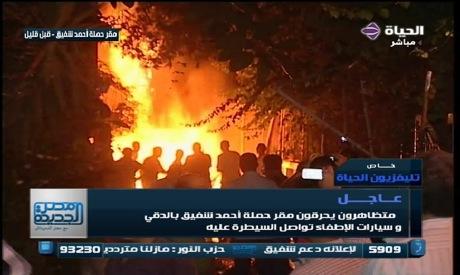 shafiq hq on fire