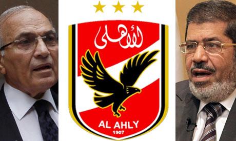 Egyptian club Ahly
