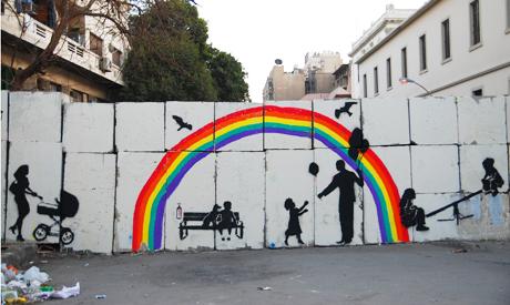 Wall with rainbow