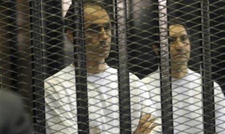Mubarak brothers