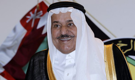 crown prince Nayef