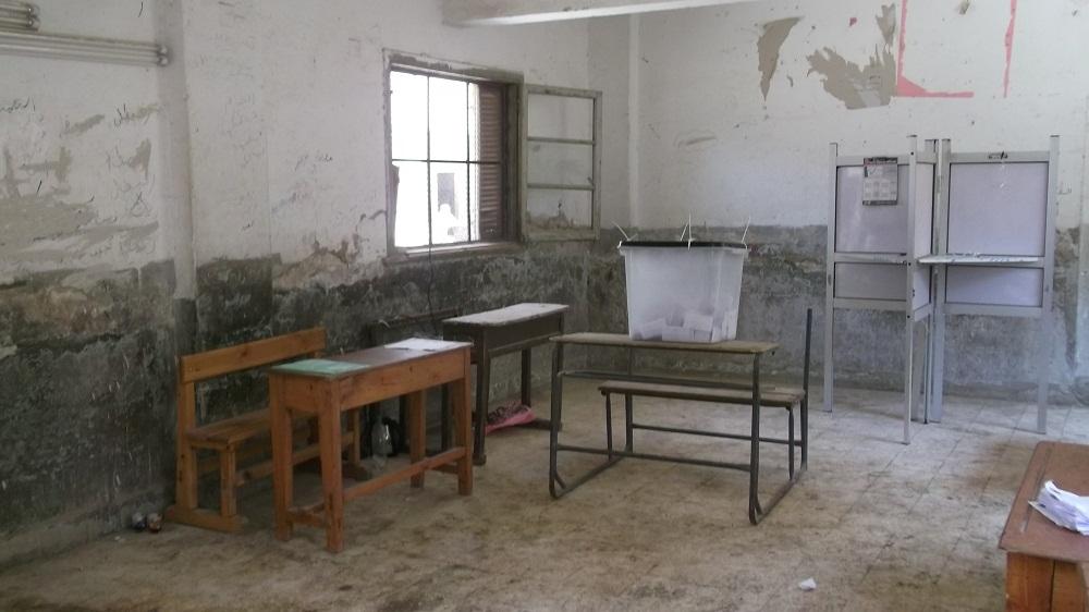 Basateen polling station