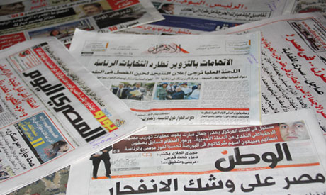 Egyptian newspapers