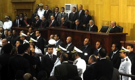Mubarak verdict hearing