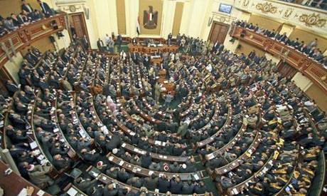 Egy Parliament