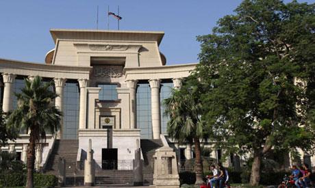 Supreme Constitutional Court in Cairo