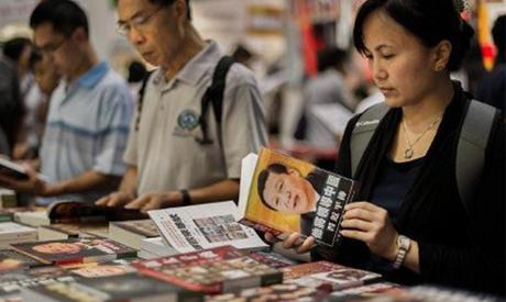 Honk Kong Annual Book Fair