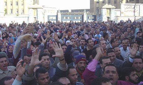 Egypt Mahalla workers