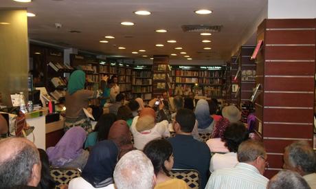 Bahaa Taher among fans