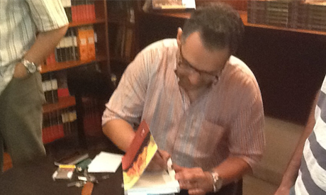 Part of the book signing