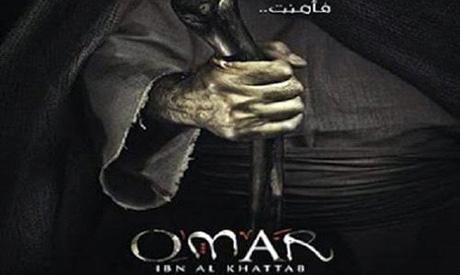omar ibn khattab serie