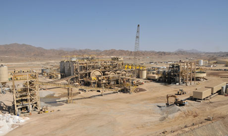 Egypt biggest gold miner