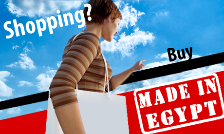 Shopping buy made in egypt style life style ahram for Shopping in cairo