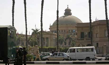 Cairo University (Photo: Reuters)