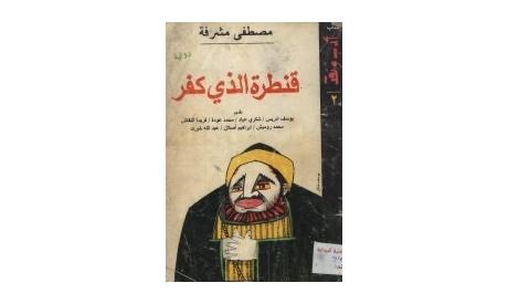 Kantara-First Edition