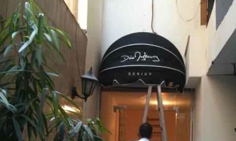 Dina Maghawry shop, Zamalek