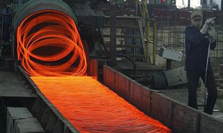 metal industries