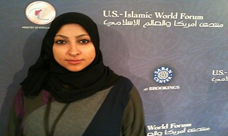 Maryam Khawaja
