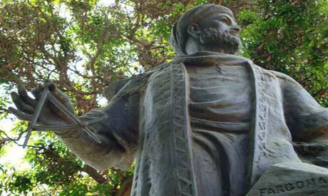 Statue of Ibn Fargani