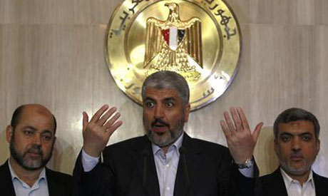 Hamas leader Khaled Meshal