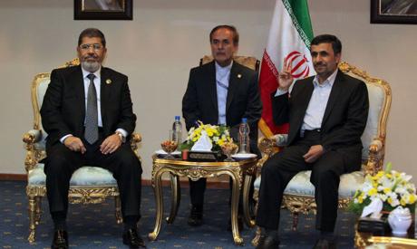 Egypt & Iran