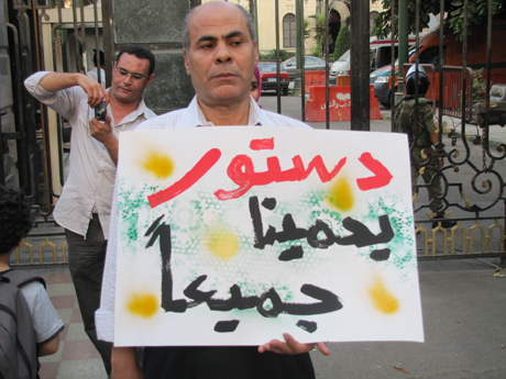 Side of the Protest (Photo: Ayman Hafez)