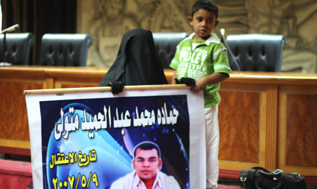 Families of the Egyptians detained in Saudi Arabia (Photo: Randa Ali)