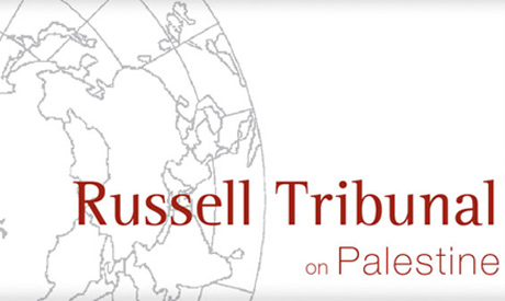 Russell Tribunal on Palestine