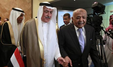 Yemen Donor Meeting
