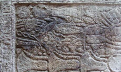 the stelae