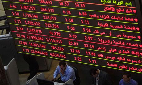 Egypt shares decline 0.5pct