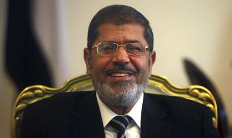 Morsi main