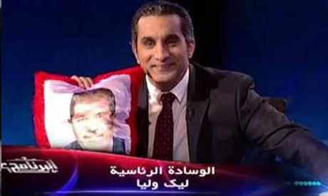 Bassem Youssef during his show (Photo: Ahram Arabic)
