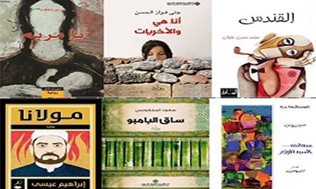 A collage of the covers of the Six novels included on the Shortlist.
