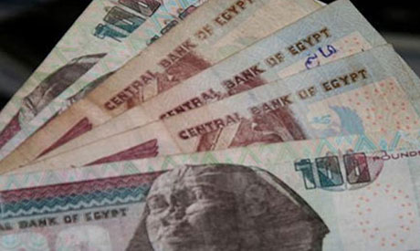 Egyptian currency Reuters