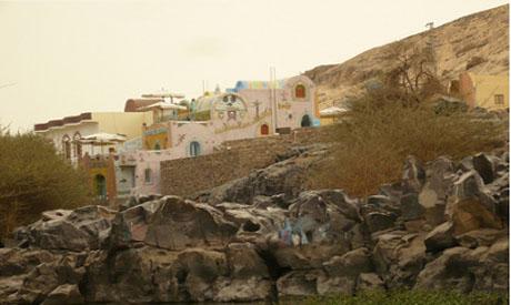 Nubia Village